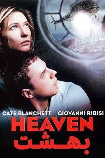 دانلود فیلم بهشت Heaven 2002