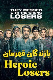 دانلود فیلم بازندگان قهرمان Heroic Losers 2019