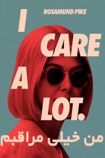 دانلود فیلم من خیلی مراقبم I Care a Lot 2020