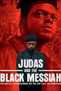فیلم یهودا و مسیح سیاه Judas and the Black Messiah 2021