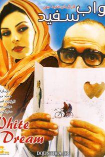 دانلود فیلم سینمایی خواب سفید