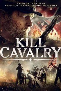 دانلود فیلم ژنرال هادسون Kill Cavalry 2021