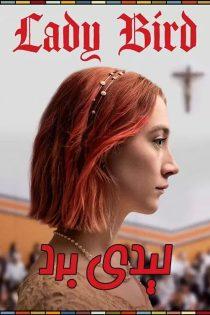 دانلود فیلم لیدی برد Lady Bird 2017