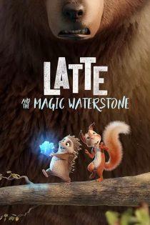 لاته و سنگ آبی جادویی Latte and the Magic Waterstone 2019