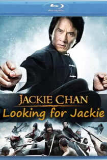 دانلود فیلم به دنبال جکی Looking for Jackie 2009