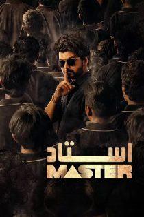دانلود فیلم استاد Master 2021