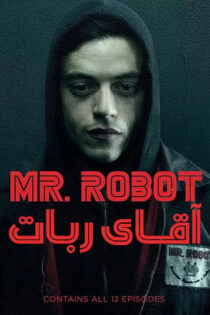دانلود فصل دوم سریال آقای ربات Mr. Robot Season 2 2016