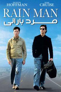 دانلود فیلم مرد بارانی Rain Man 1988