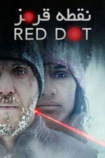 دانلود فیلم نقطه سرخ Red Dot 2021