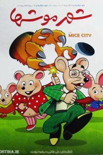 دانلود فیلم شهر موش ها