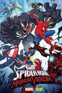 فصل سوم انیمیشن مرد عنکبوتی Spider-Man TV Series 2020