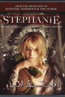 دانلود فیلم استفانی Stephanie 2017