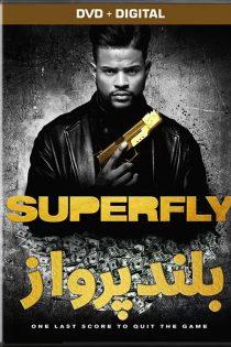 دانلود فیلم بلندپرواز SuperFly 2018