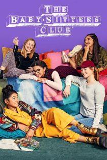 دانلود سریال کانون پرستاران بچه The Baby-Sitters Club 2020
