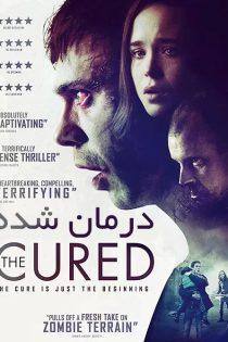 دانلود فیلم درمان شده The Cured 2017