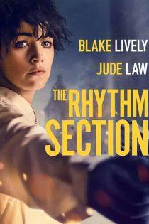 دانلود فیلم بخش ریتم The Rhythm Section 2020