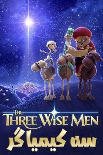 دانلود انیمیشن سه کیمیاگر The Three Wise Men 2020
