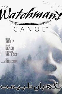 دانلود فیلم نگهبان طبیعت The Watchman's Canoe 2017