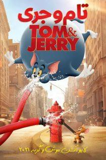 دانلود فیلم لایو اکشن تام و جری Tom and Jerry 2021