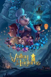 دانلود انیمیشن دره فانوس ها Valley of the Lanterns 2018