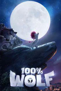 انیمیشن 100 درصد گرگ Download 100 Percent Wolf 2020