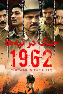 دانلود سریال Downlod 1962: The War in the Hills 2021