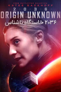 2036 خاستگاه ناشناس Download 2036 Origin Unknown 2018