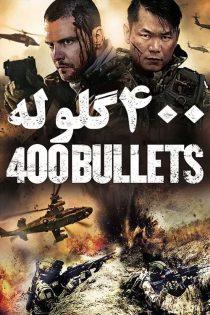 دانلود فیلم ۴۰۰ گلوله Download 400 Bullets 2021