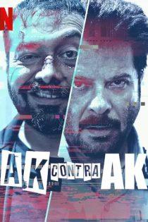 دانلود فیلم ای کا در مقابل ای کا AK vs AK 2020