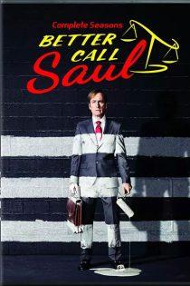 دانلود سریال بهتره با ساول تماس بگیری Better Call Saul