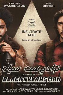 دانلود فیلم نژادپرست سیاه BlacKkKlansman 2018