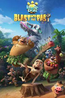 انیمیشن خرس های بونی Boonie Bears: Blast Into the Past 2019
