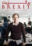 دانلود فیلم برگزیت Brexit: The Uncivil War 2019