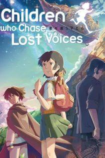 دانلود انیمه Children Who Chase Lost Voices 2011