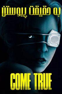 دانلود فیلم به حقیقت پیوستن Come True 2020