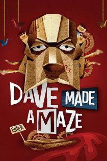 دانلود فیلم دیوید یک هزارتو ساخت Dave Made a Maze 2017