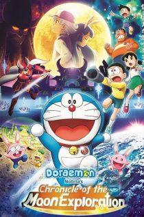 دانلود انیمه دورامون Doraemon 2019
