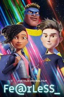دانلود انیمیشن بی باک Fearless 2020