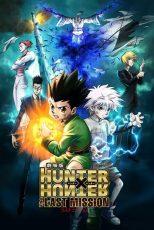 انیمه گکیجوبان Gekijouban Hunter x Hunter: The Last Mission 2013