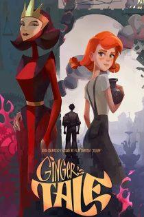 دانلود انیمیشن داستان جینجر Ginger's Tale 2020