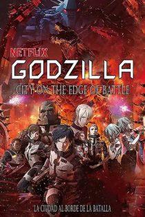 دانلود انیمه Godzilla: City on the Edge of Battle 2018