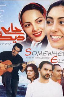 دانلود فیلم سینمایی جایی دیگر
