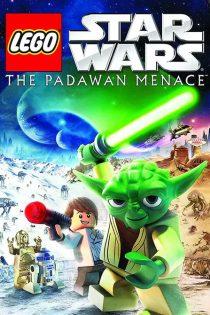 انیمیشن لگو Lego Star Wars: The Padawan Menace 2011