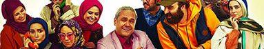 دانلود سریال مردم معمولی قسمت 7 هفتم