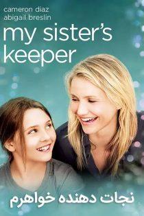 دانلود فیلم نجات دهنده خواهرم My Sister's Keeper 2009