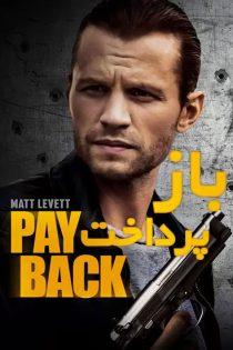 دانلود فیلم بازپرداخت Payback 2021