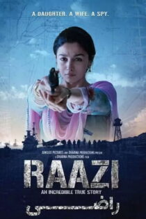 دانلود فیلم راضی Raazi 2018