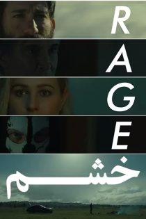 دانلود فیلم خشم Rage 2021