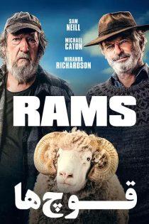 دانلود فیلم قوچ ها Rams 2020