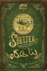 دانلود مستند پناهگاه Shelter 2019